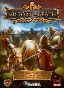 Quartermaster General – Victory or Death : The Peloponnesian War